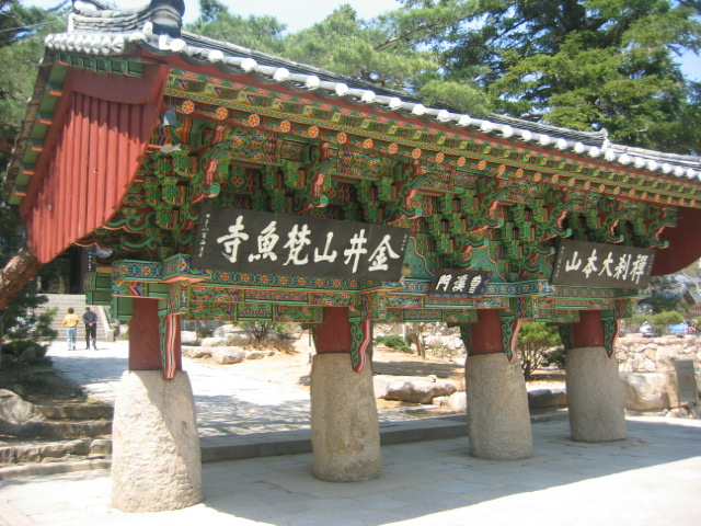 釜山 梵魚寺