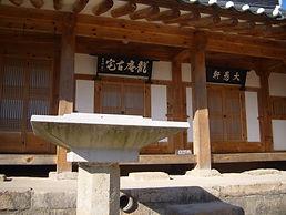 韓国 慶州(キョンジュ,gyeongju) ー崔氏古宅