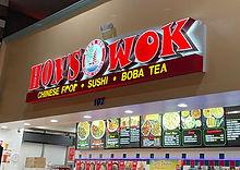 hons-wok.jpg
