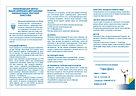 1 Печать листовка рекомендации.jpg