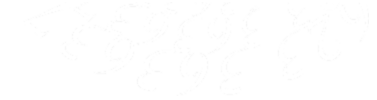 Zahlenkreis header_rechts.png