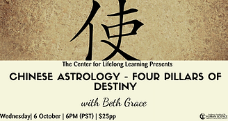 Chinese Astrology - Four Pillars of Destiny