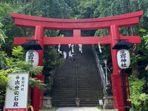 【愛宕神社】東京都内屈指のパワースポット