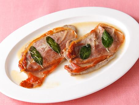 イタリアの名物料理「サルティンボッカ」