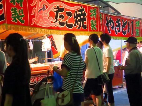 藤沢市のお祭りも中止へ