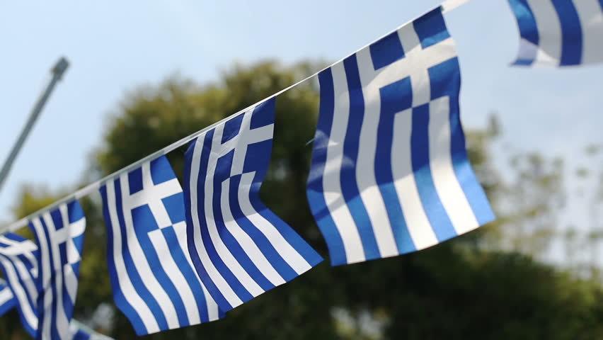 GreekFlags.jpg