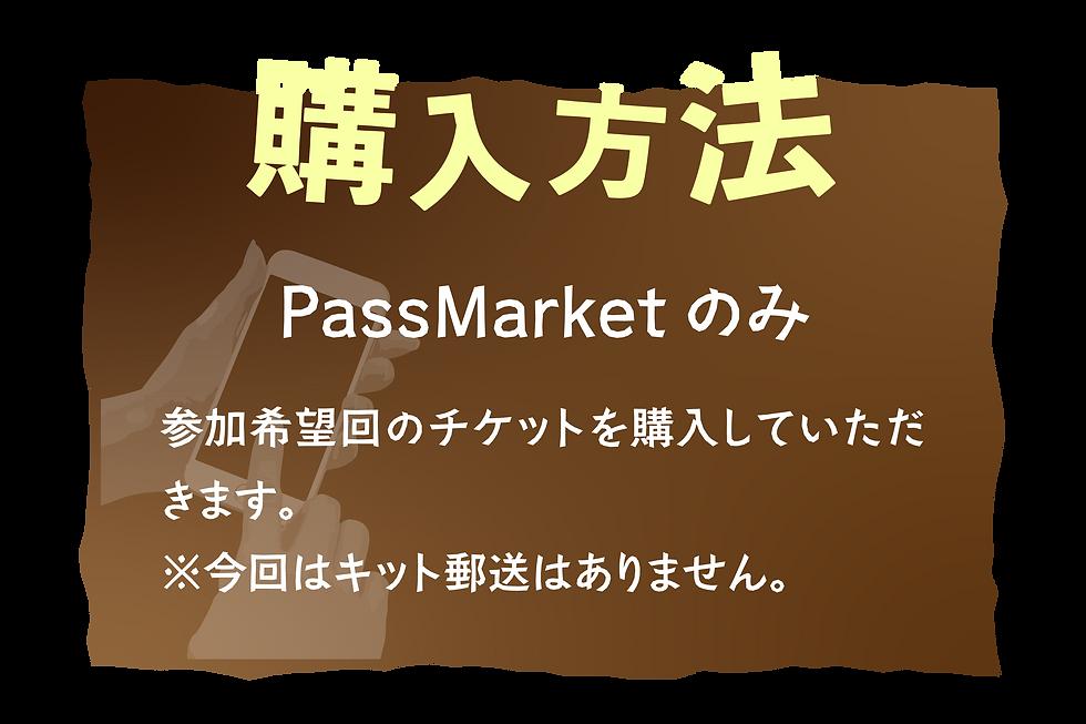 4_SDR_buy.png