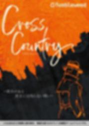 crosscountry.jpg