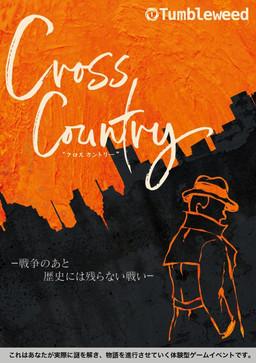 Cross Country.