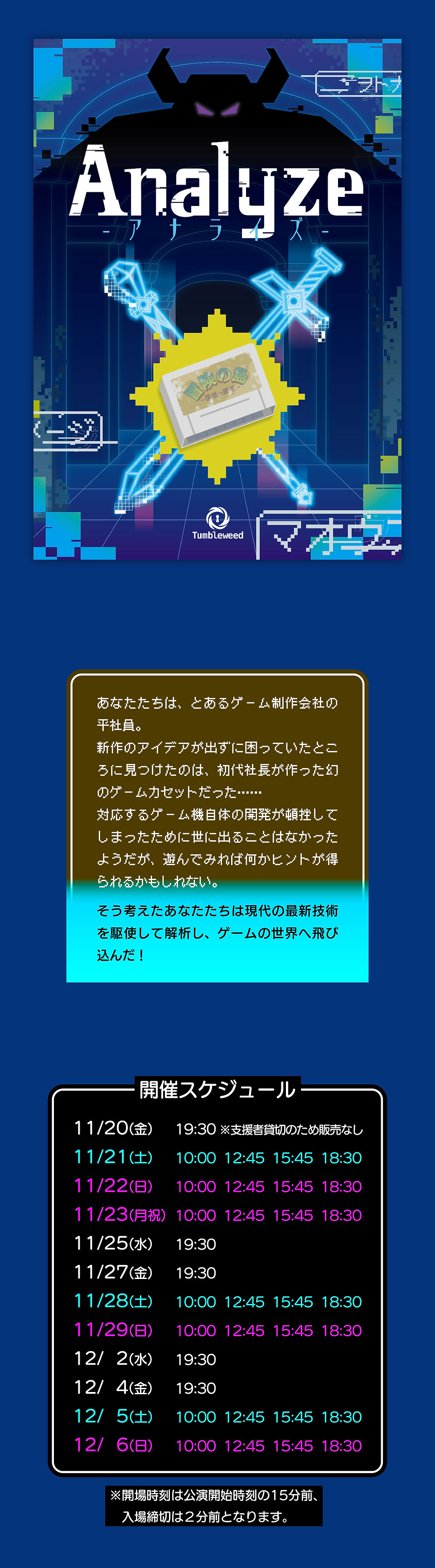 Analyze_1.jpg