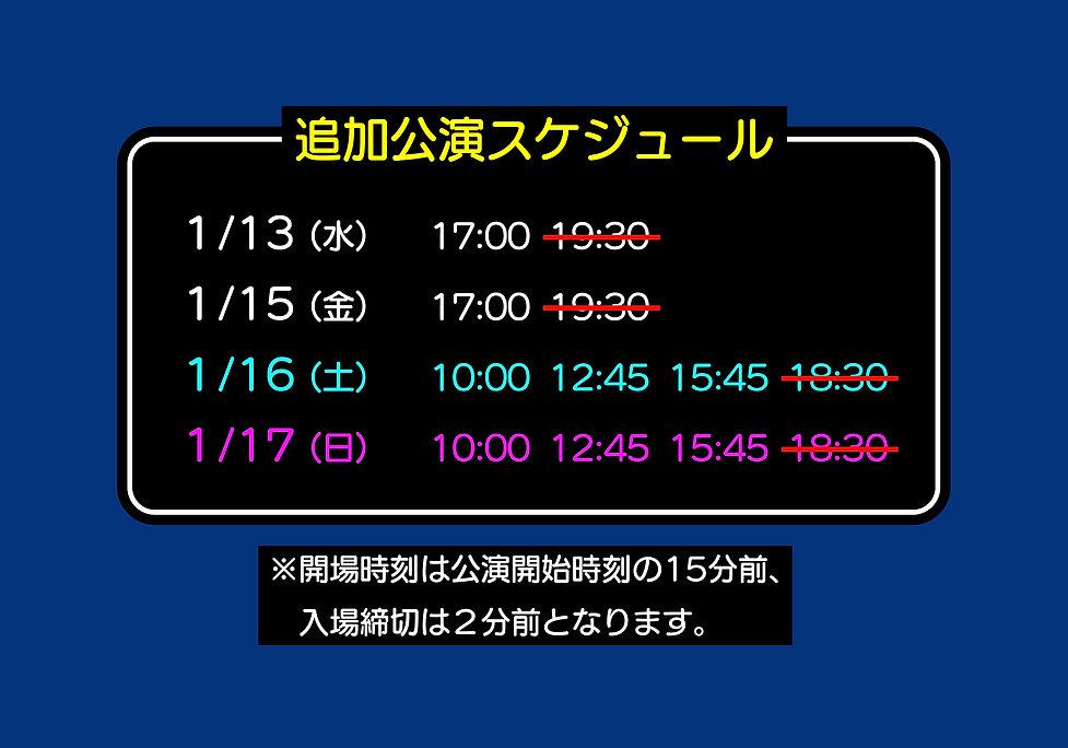 Analyze_tsuika (1).jpg