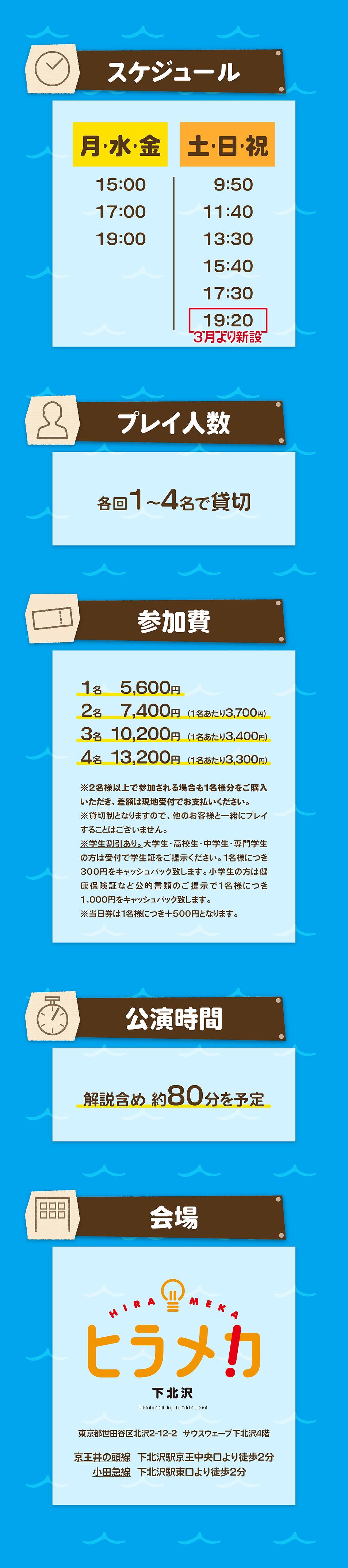 Hyoryu_2_202103.jpg