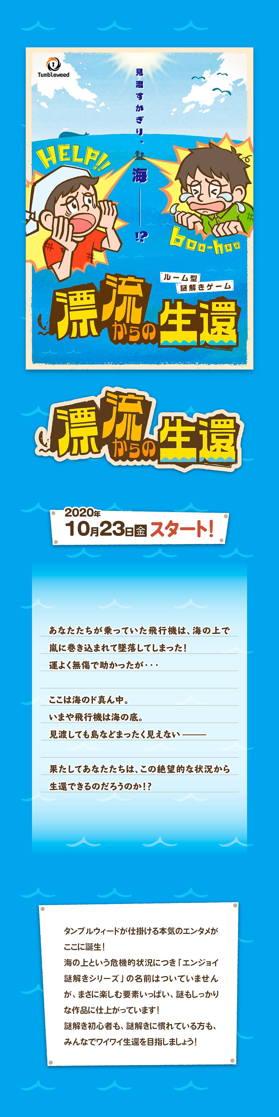 Hyoryu_11.jpg