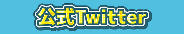 nouking_twitter.png