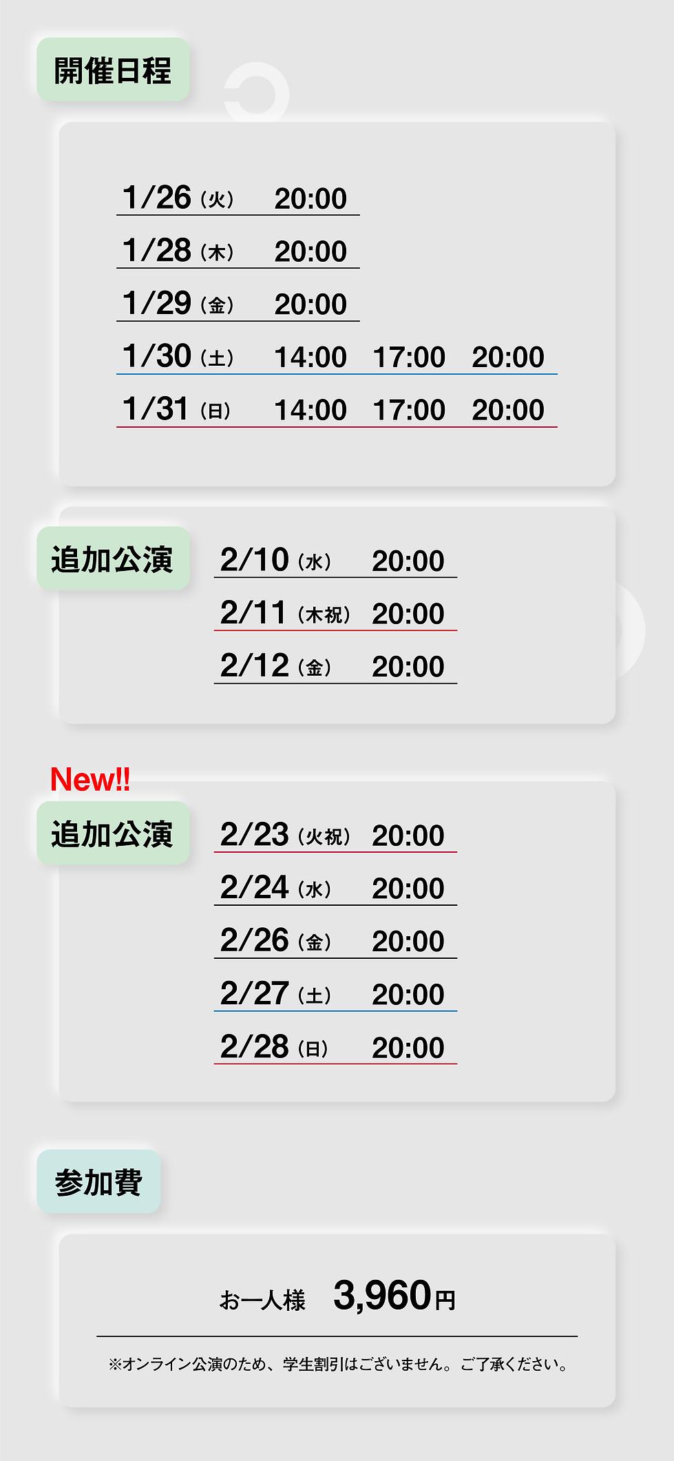 see_2tsuika202102_2.jpg