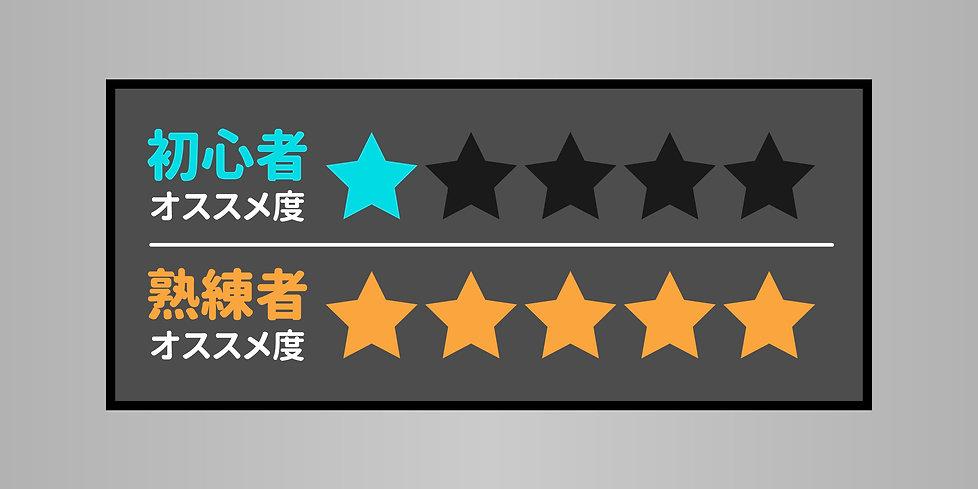 nazomamire_star.jpg