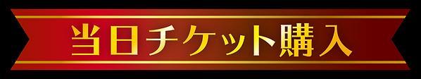 ojousama_toujitsu.png