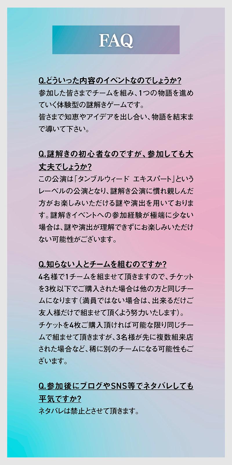 W_5.jpg
