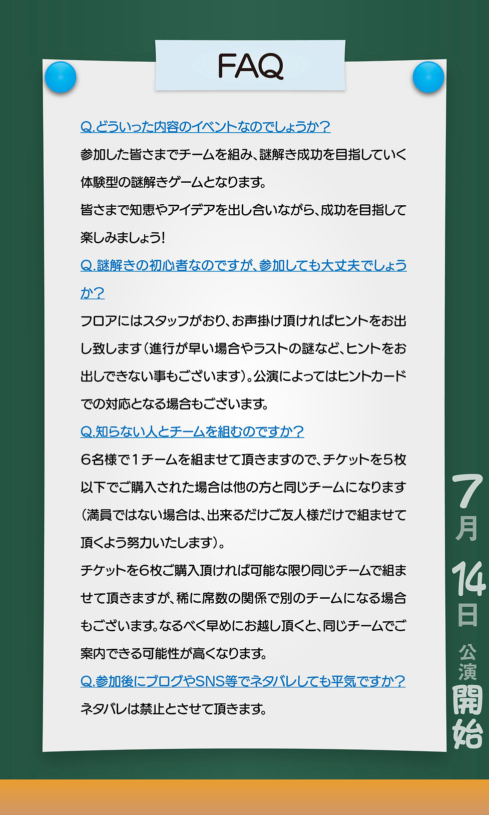 surup_3.jpg