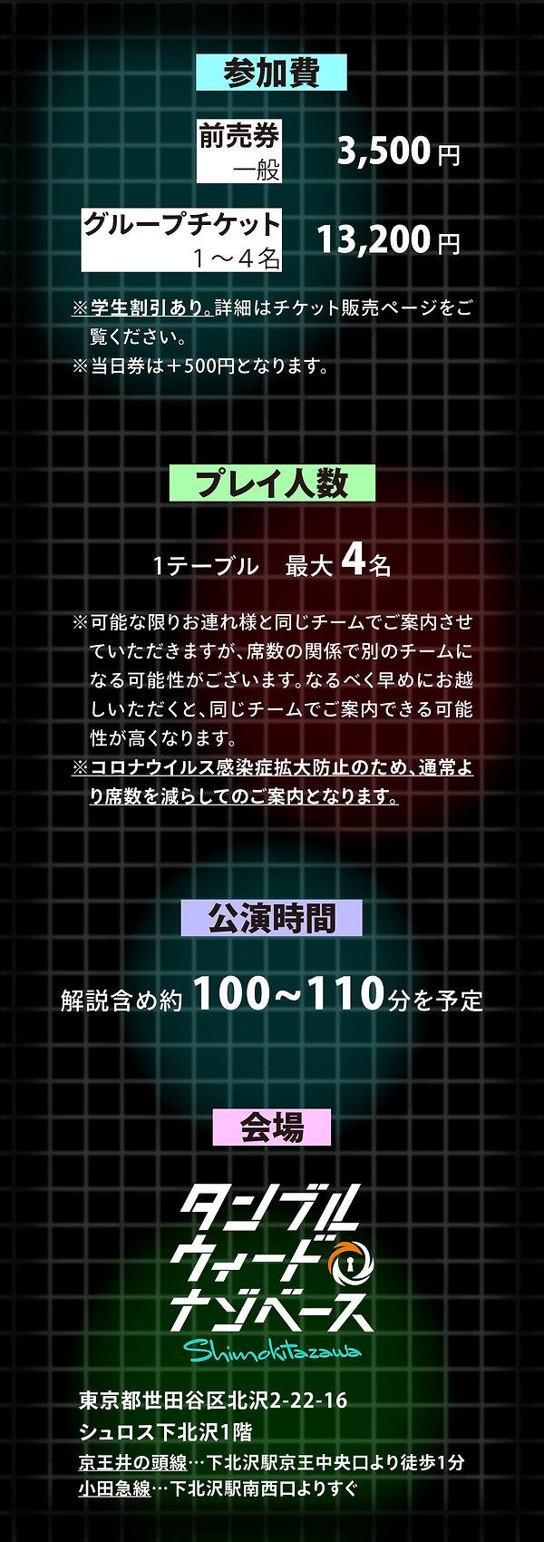 AVcom_3.jpg