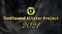 logo_allstar20211.png