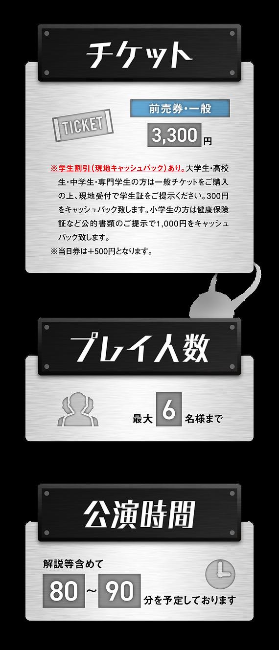 Lock2_3 (1).png