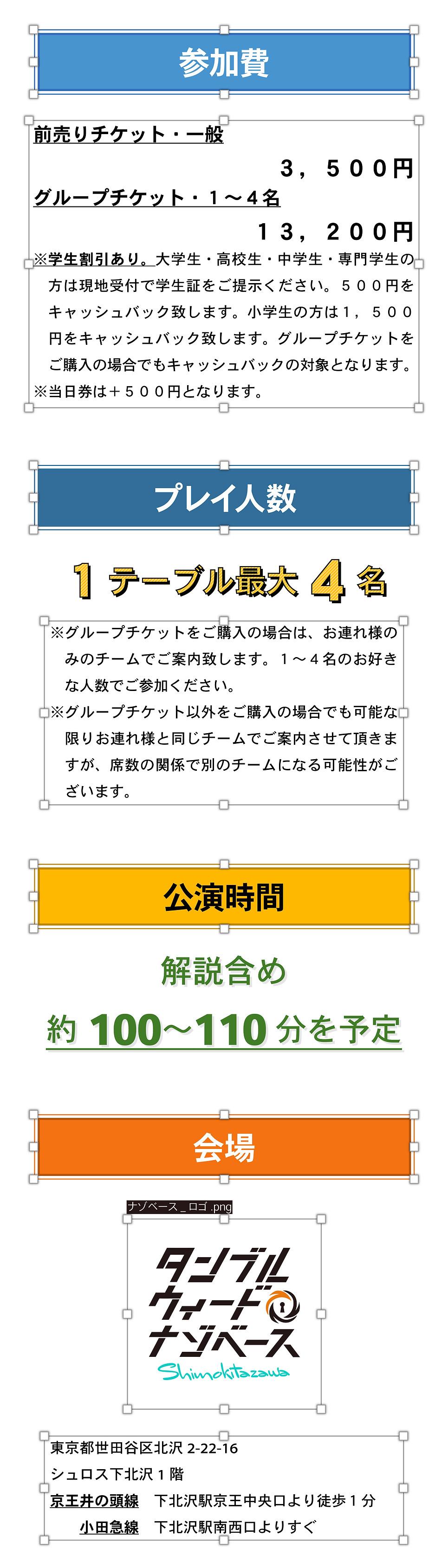 mikan_3.jpg