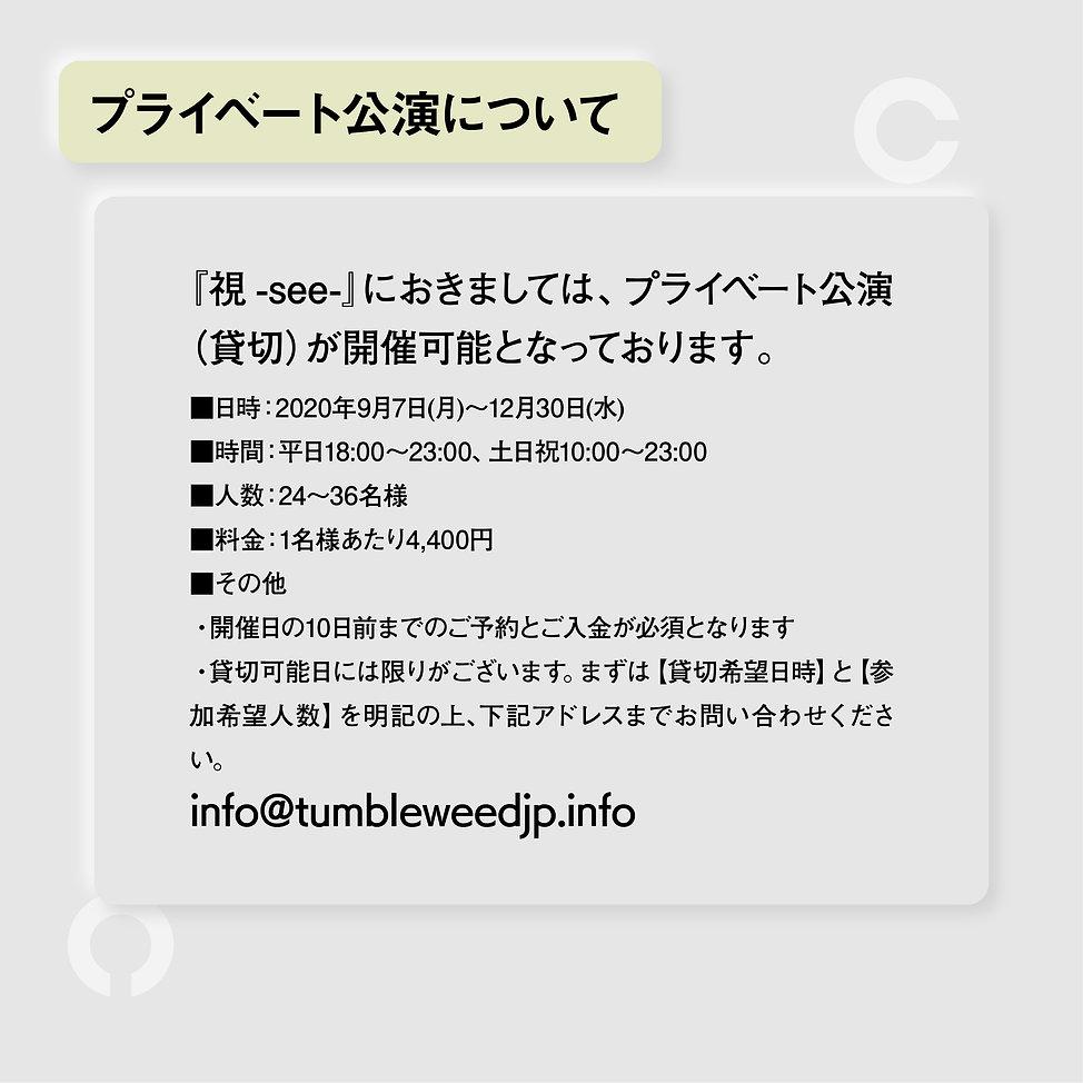 see_6.jpg