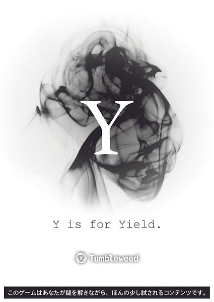 eve_Y_MV.jpeg