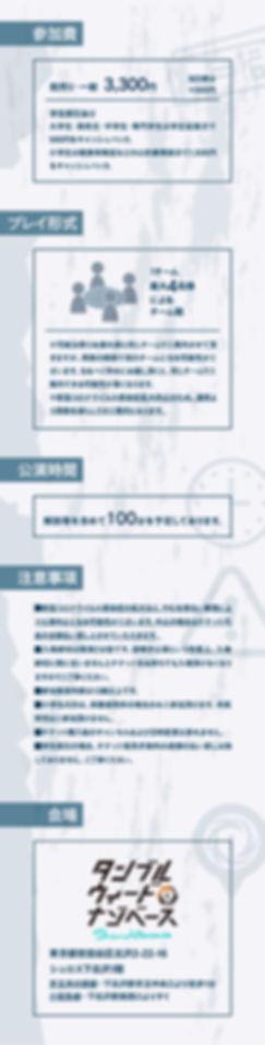 SB_2.jpg