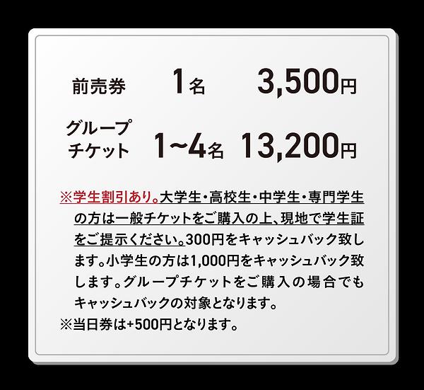 RRL_price.png