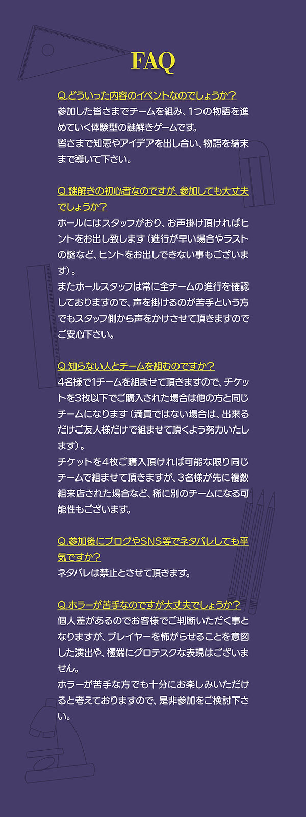 7husigi_3.jpg
