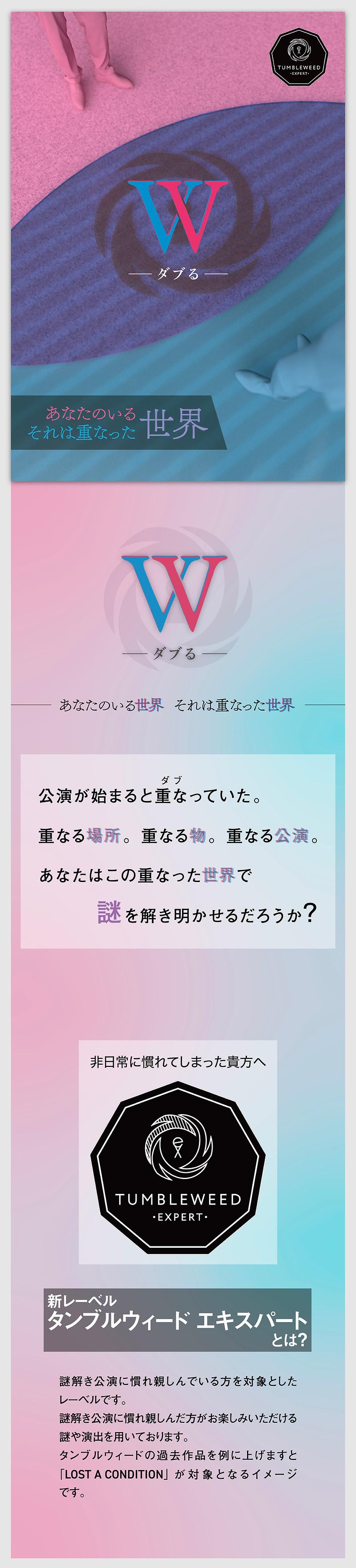 W_1.jpg