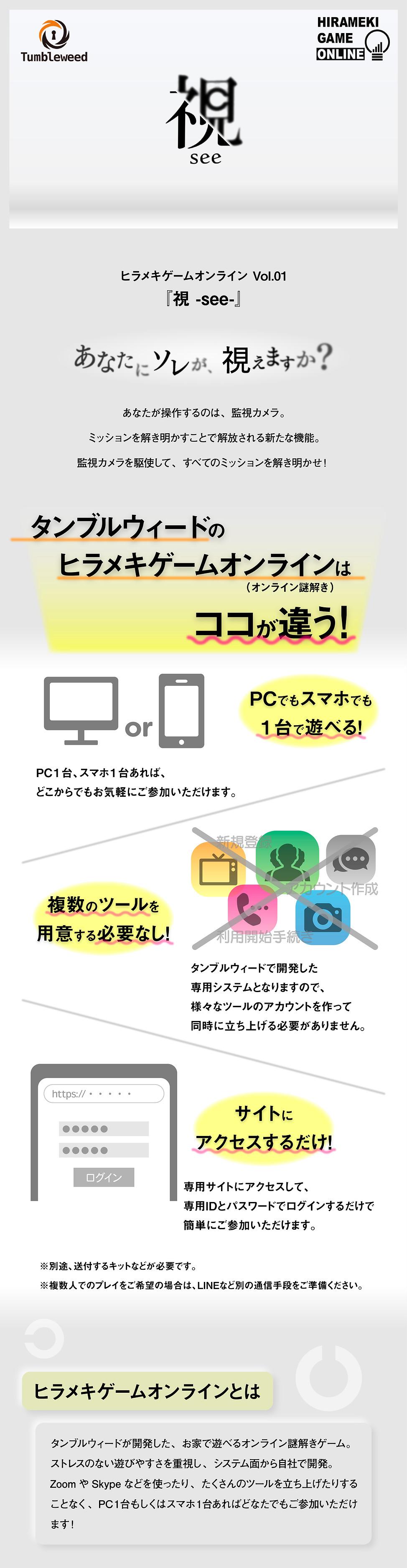 see_1.jpg