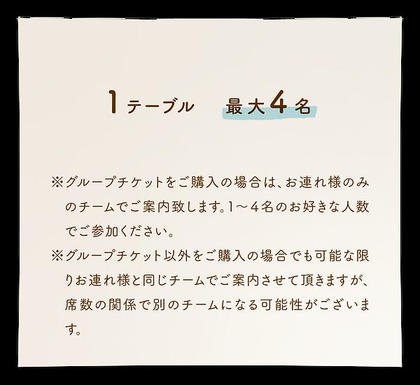 bm_playerTXT.png
