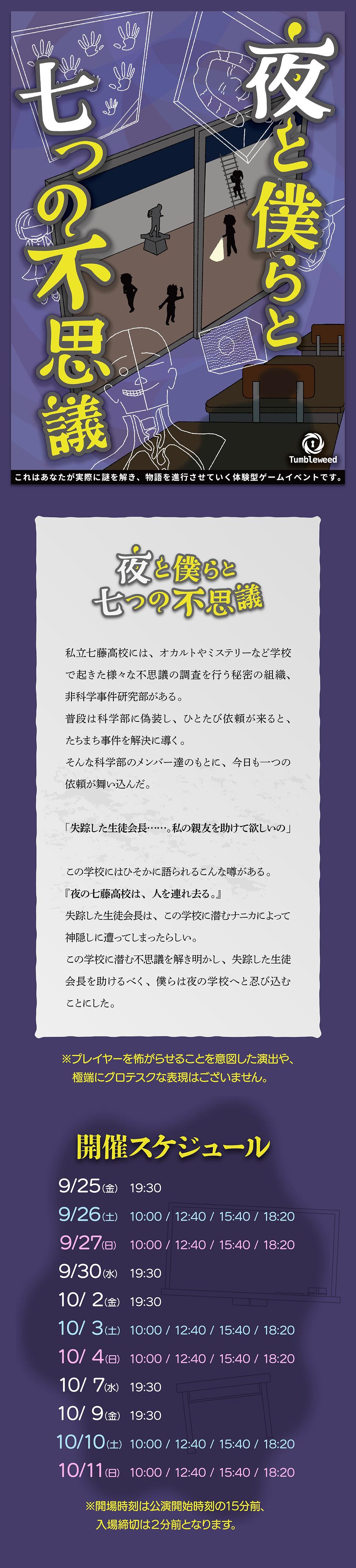 7husigi_1.jpg
