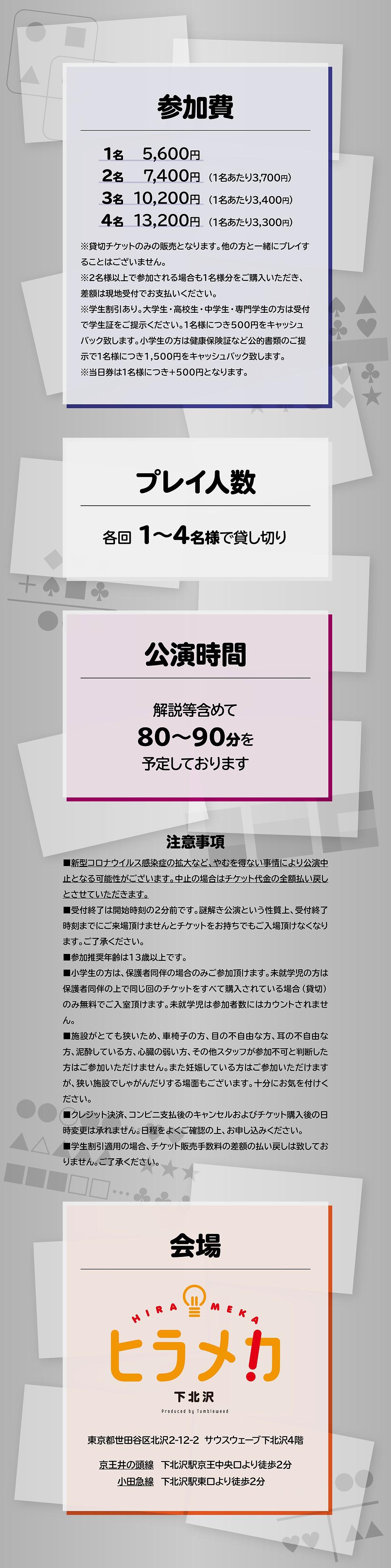 nazomamire__3.jpg