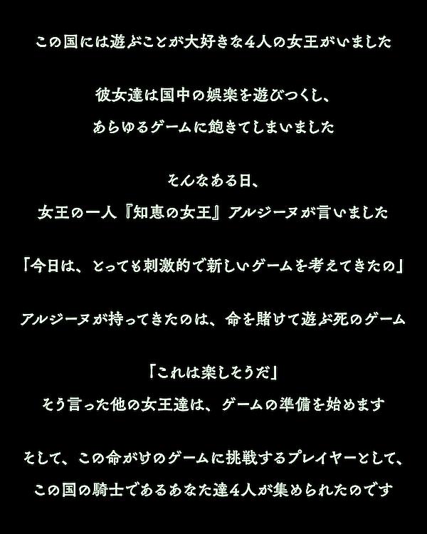 argine_lead.png