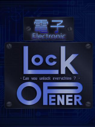 電子Lock Opener