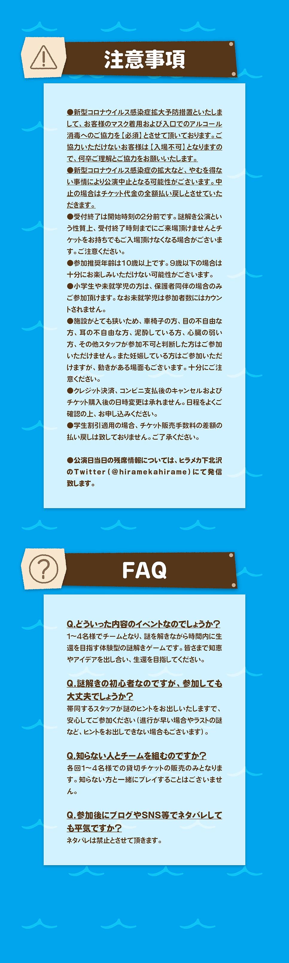 Hyoryu_3.jpg