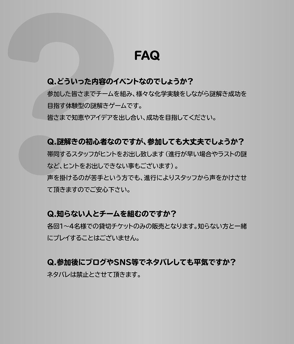 nazomamire__4.jpg