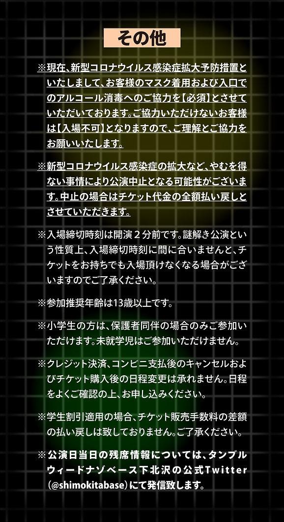AVcom_4.jpg