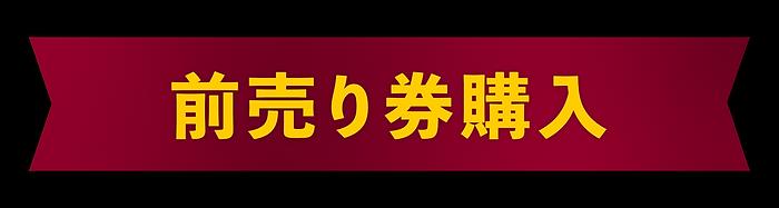 kzr_T_maeuri.png