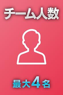 nouking_ninzuu.png