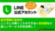会社Webサイト用素材-28.png