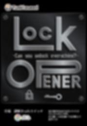 lockopener2.jpg