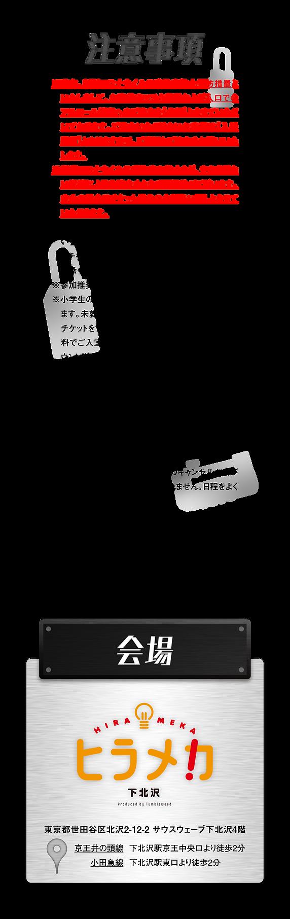 Lock2_4.png
