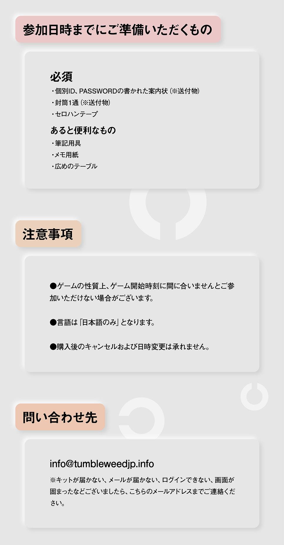 see_5.jpg