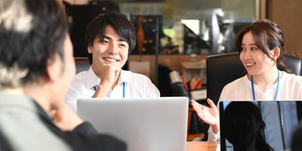 第1回 営業強化を考える会/営業担当者編