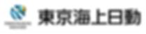 ロゴデータ_東京海上.png
